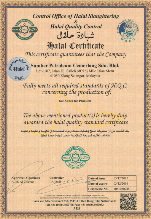 halalube-halal-certificated-14-15-s